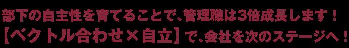 kanri-copy01